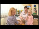 МЕДИКЛИНИК. Путь к здоровью всей семьи 13. Клиника на Антонова.