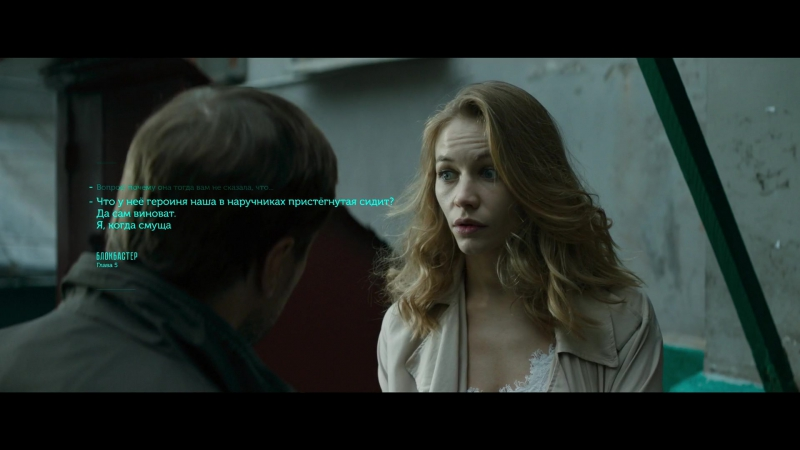 Блокбастер (2017) HD