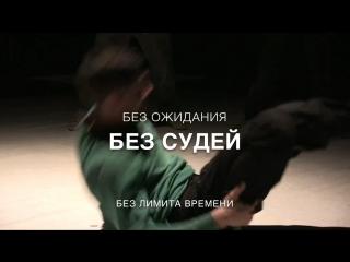 Джем Старая Школа Funk and Furious Edition
