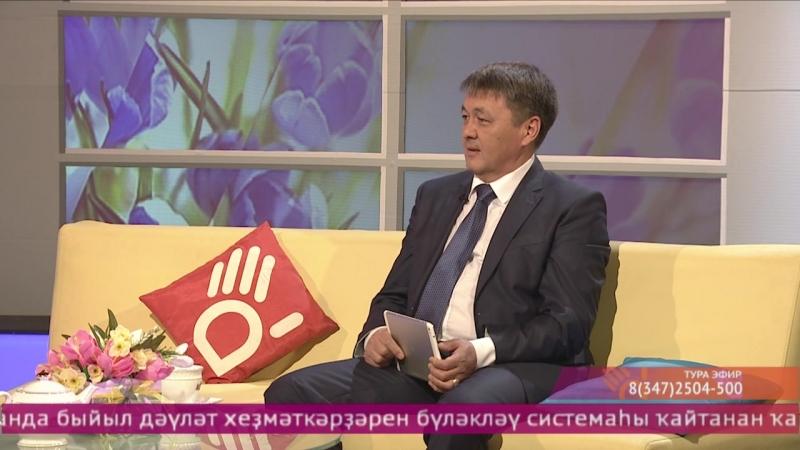 студия ҡунағы- Азамат Юлдашбаев