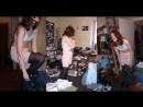 Сага о панталонах 14
