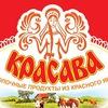 КРАСАВА  Молочная продукция из Красного Яра