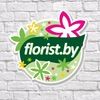 Цветочные прибамбасы florist.by
