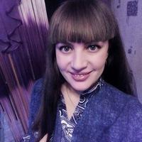 Екатерина Габбасова