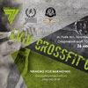 Lviv Crossfit Games