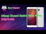 Краткий Видео обзор Xiaomi Redmi Note 4 Pro белый и синий