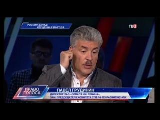 """Павел Грудинин. правительство, которое не имеет никакой программы и водит нас за нос.(ТВЦ """"Право голоса"""", .)"""