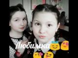 Лучшие подруги Настя