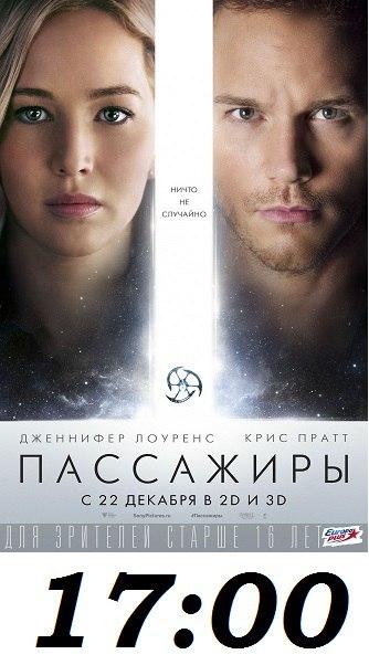 смотреть онлайн фильм спящая красавица фильм 2011