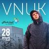 VNUK в Киеве | 28 октября | Nivki-hall