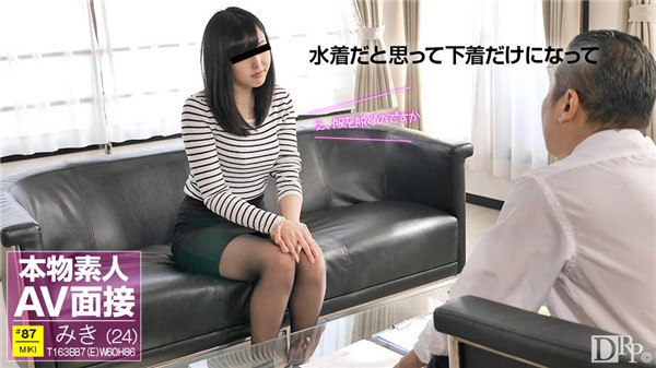 10musume 011817_01 Jav Uncensored