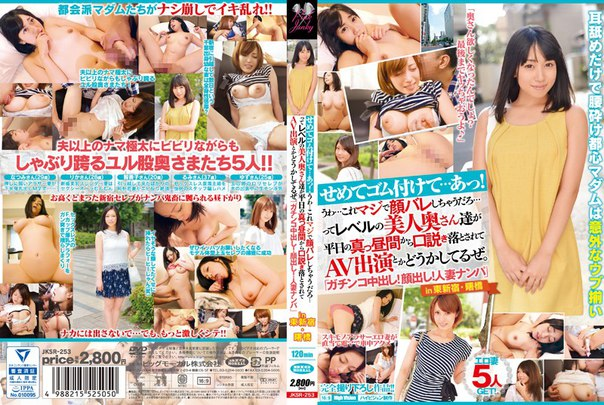 JKSR-253 – Jav Censored