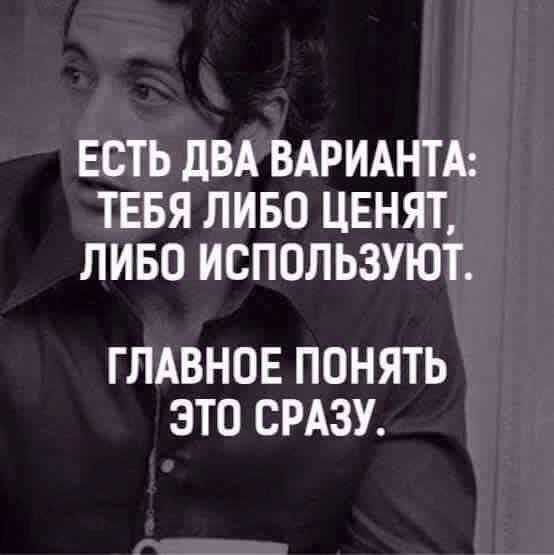 Фото №456242537 со страницы Дарьи Долматовой