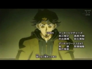 [MAD] Yu-Gi-Oh! VRAINS (yugioh arc v ending 2).wmv