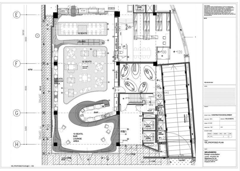 Проект ресторана RAW площадью 418 квадратных метров