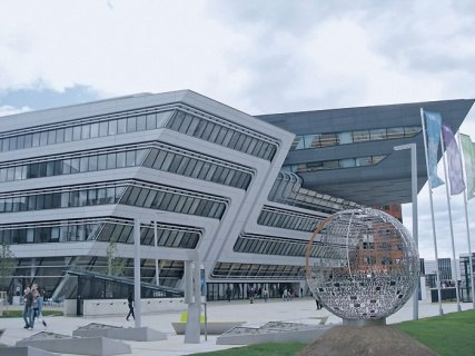 Современная архитектура: Здания Венского экономического университета.  Пратер –