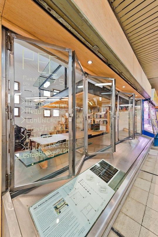 Офис творческой студии на продовольственном рынке Мадрида  Новый