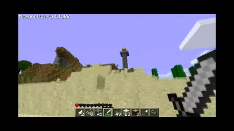 MineCraft - BETA-цикл. 21 серия. Хрюшки.