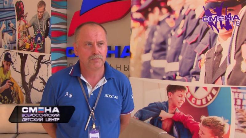 Сотрудники центра подготовки космонавтов имени Ю. А. Гагарина встретились с участниками третьей летней смены в ВДЦ «Смена»