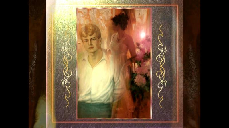 Стихотворения Есенина - Любовная лирика (А.Злищев) HD--g7DFfjN59Q
