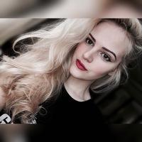 Наталия Ярных
