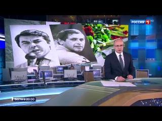 Подвиг их бесмертен: четверть века назад учреждено звание Герой Российской Федерации