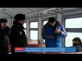 ЦПП УТ МВД России по ЦФО