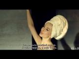 ВИА ГРА feat. Вахтанг - У меня появился другой (с субтитрами)