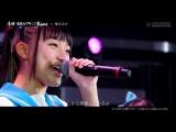 Ruka - Chipokena Ai no uta [Kiyozuka Shinya no Gachinko 3B Junior #5 Cut]