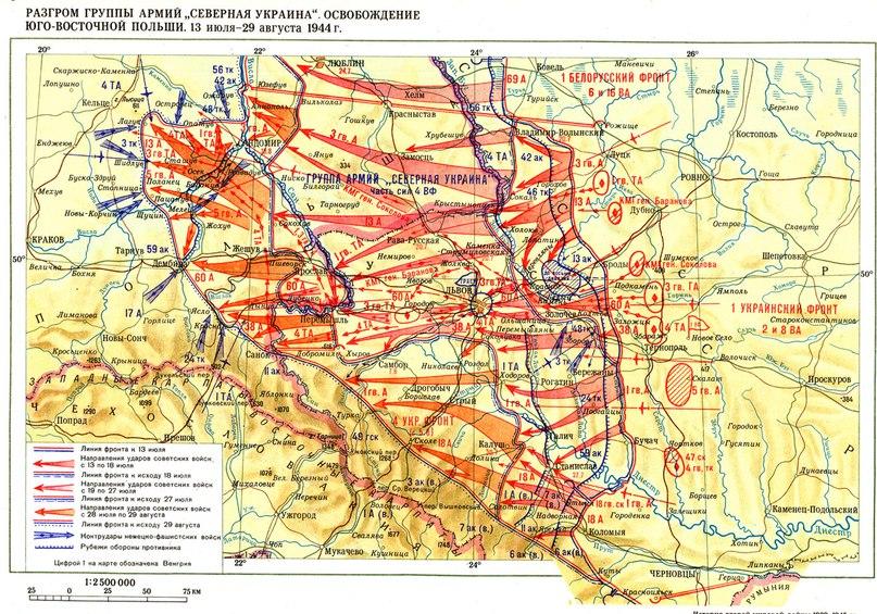 Освобождение юго-восточной Польши 1944