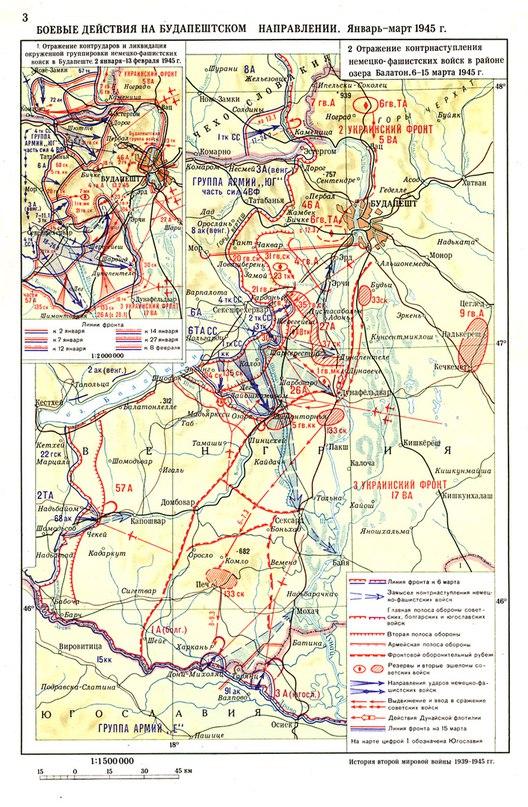 Бой за Будапешт 1945