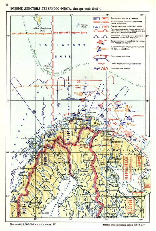 Действия Северного флота 1945