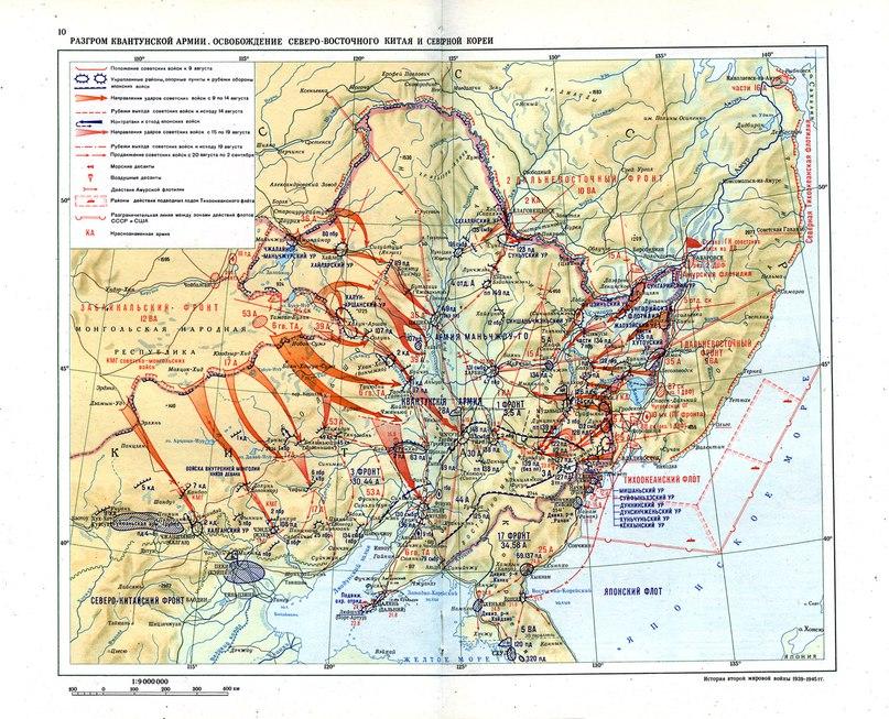Освобождение Китая и Кореи