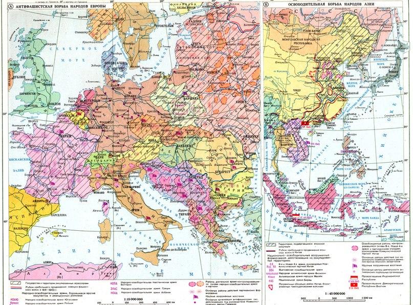 Антифашисткая борьба народов Европы