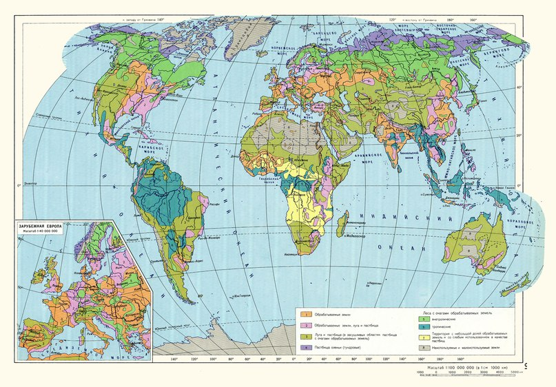 Карта на обработваемите земи по света