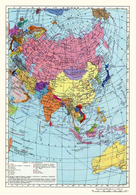 Политическа карта на Азия