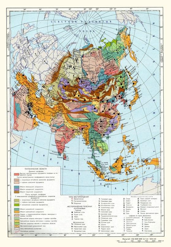 Ресурсна и тектоническа карта на Азия
