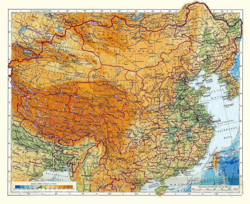 Физическа карта на Китай и Монголия
