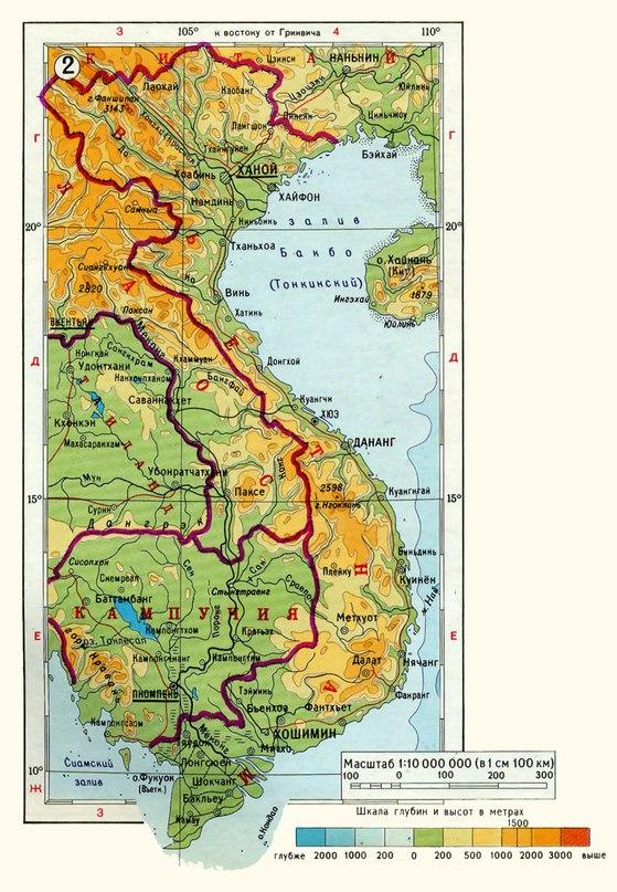 Физическа карта на Виетнам, Лаос и Камбоджа