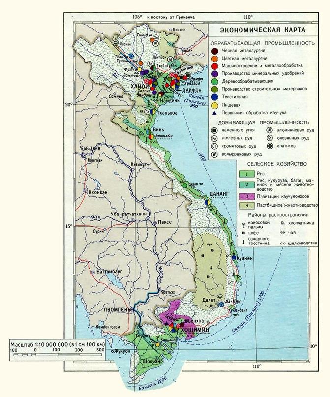 Икономическа карта на Виетнам