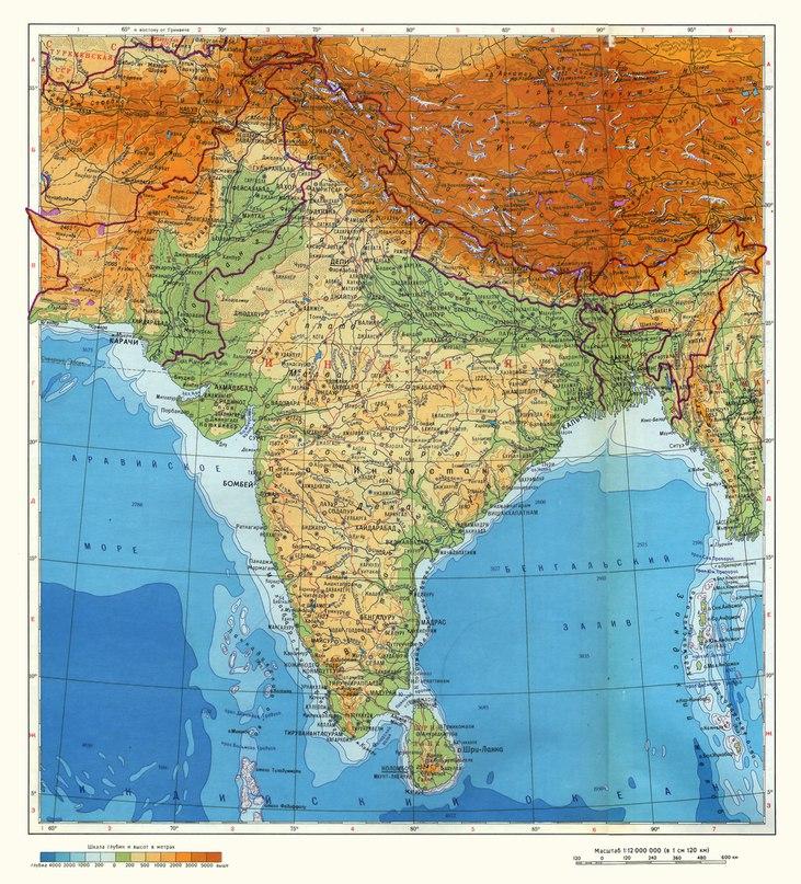 Физическа карта на Индия, Пакистан и Бангладеш