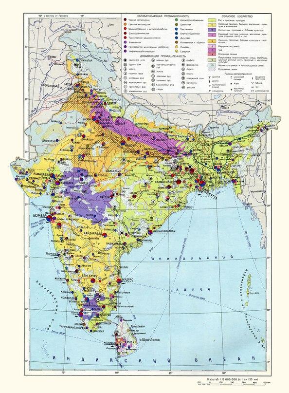 Икономическа карта на Индия