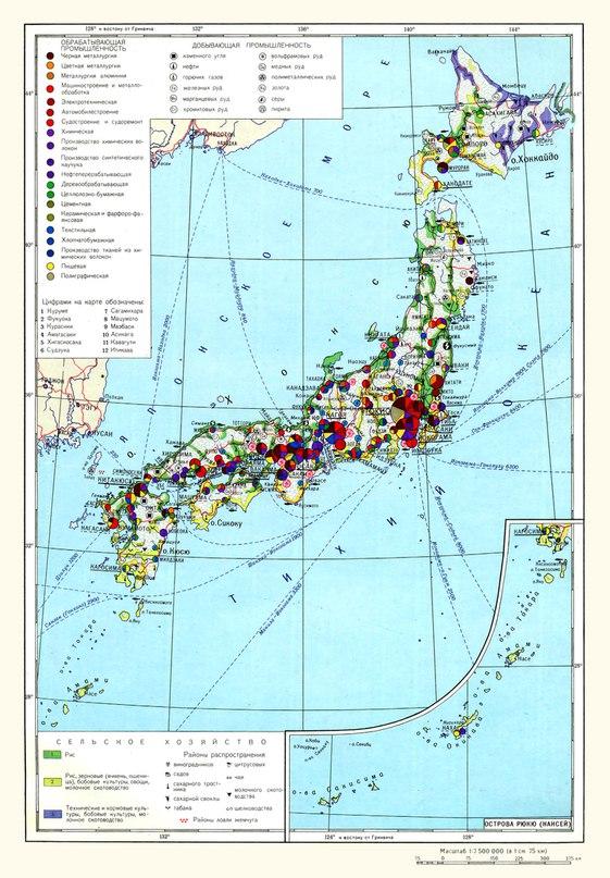Икономическа карта на Япония