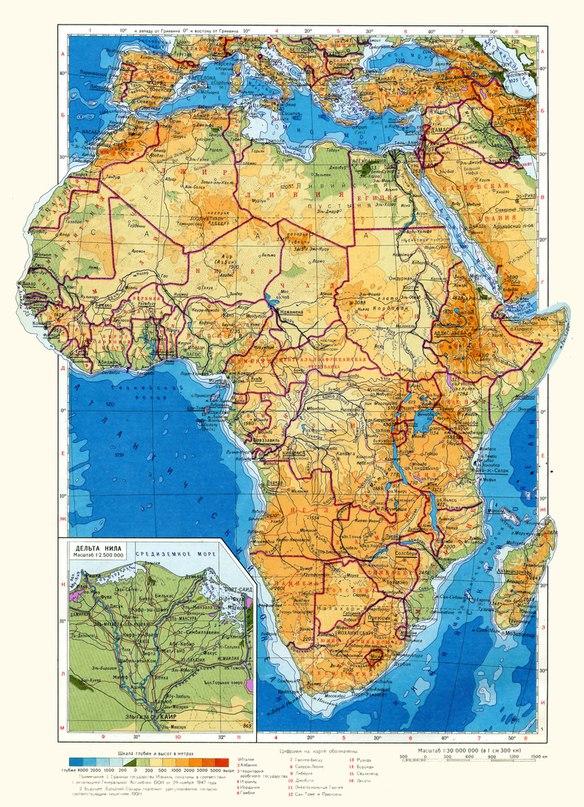 Физическа карта на Африка