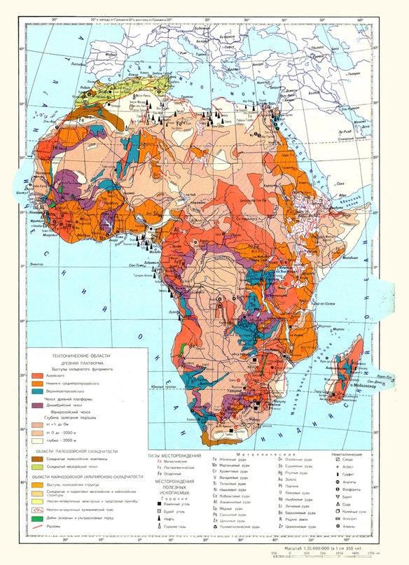Полезни изкопаеми в Африка карта