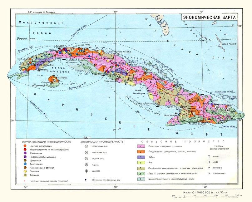 Икономическа карта на Куба