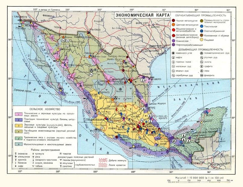 Икономическа карта на Мексико