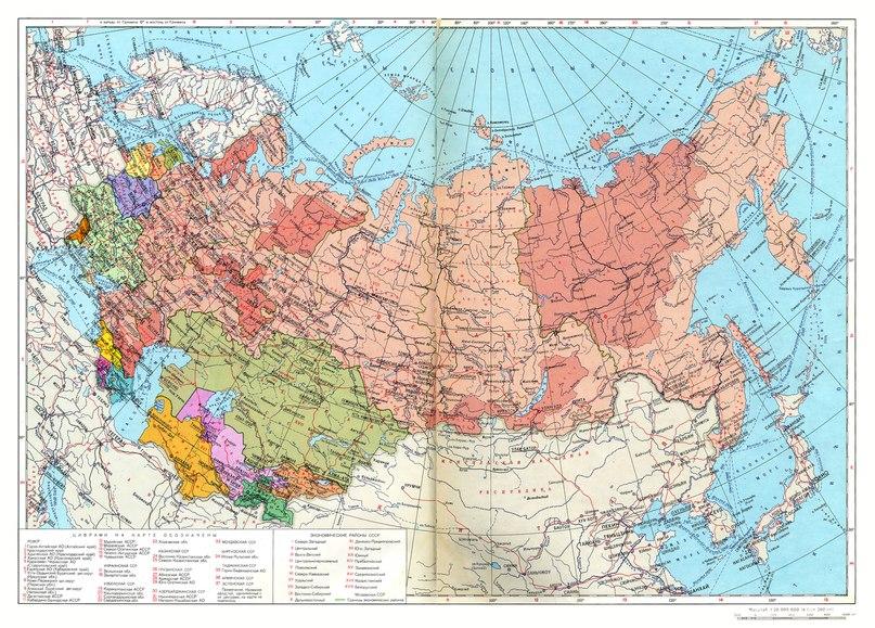 Административна карта на СССР