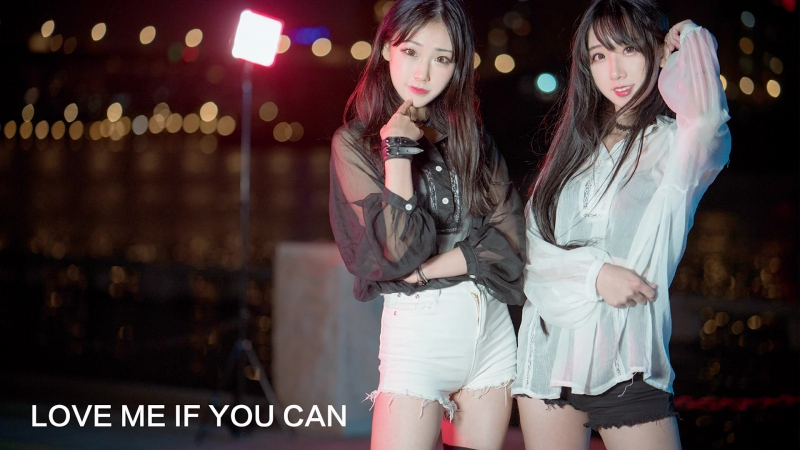 【黒kuromi x enolla】-[Love me if you can]-【喜欢我们试试呀~?【新画风】_宅舞_舞 av7450908