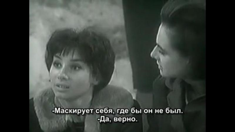 Классический Доктор Кто 1 сезон 1 серия 2 эпизод «Пещера черепов» Русские субтитры